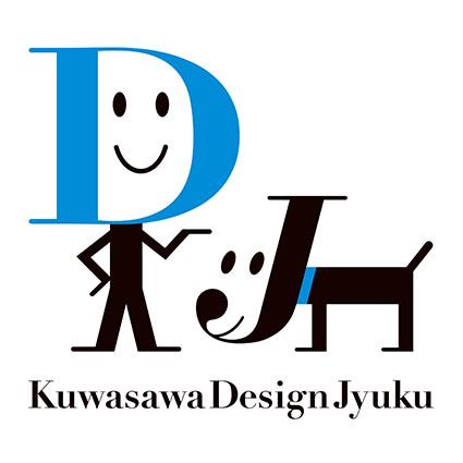 桑沢デザイン塾